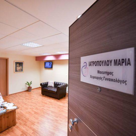mariaiatropouloygynaikologos Το ιατρείο μας 11 540x540 - Το ιατρείο μας